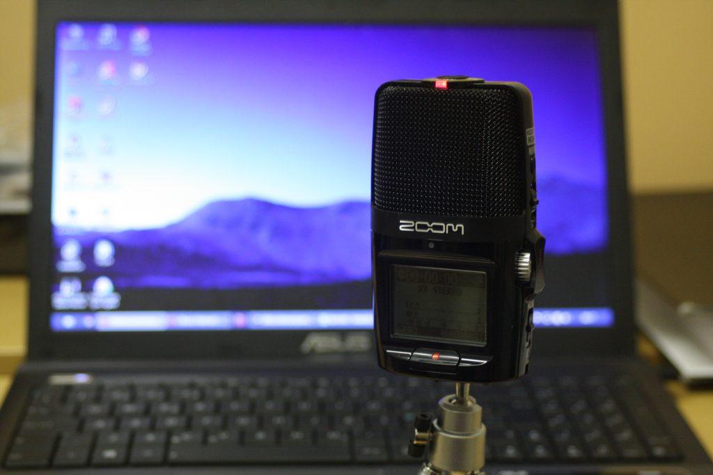 Digital inspelning av tal